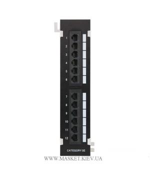 Патч-панель 12-портов настенная, UTP кат 5Е