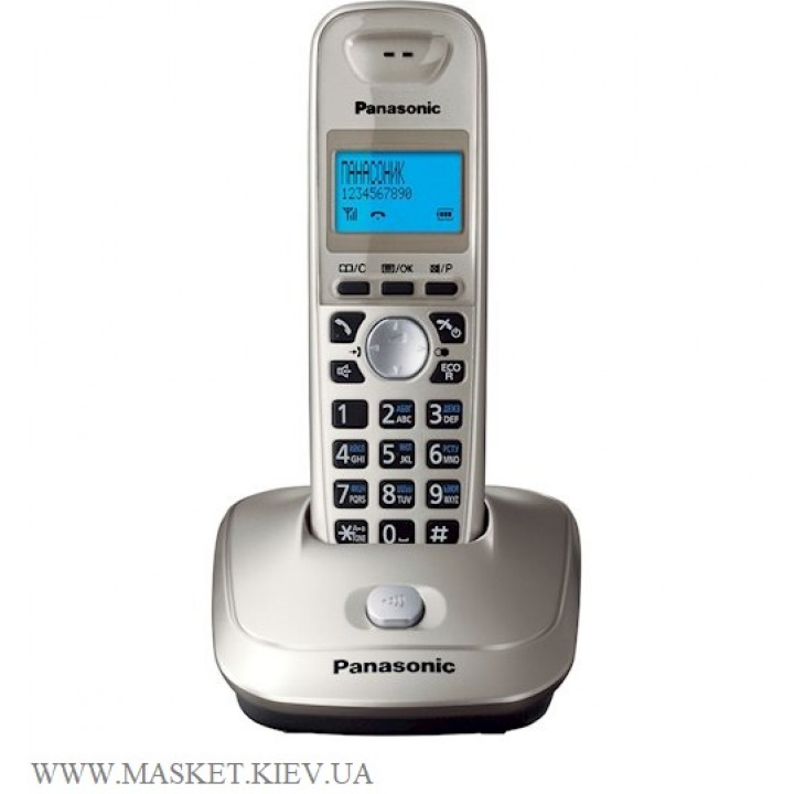 Радиотелефон Panasonic KX-TG2511UAN Platinum